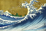 to Katsushika Hokusai, 1760 - 1849, The big Wave, coloured Version
