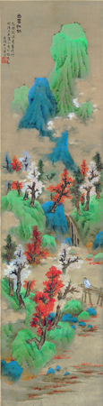 Lan Ying, ca.1585-1664), White Clouds and Red Trees, Ming Dynasty (1368–1644) Hanging scroll, ink and color on silk