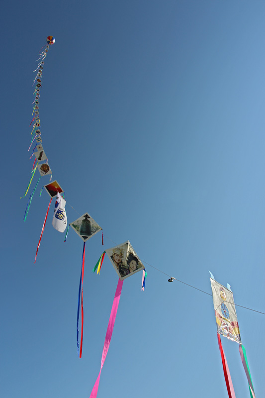how to make a korean kite